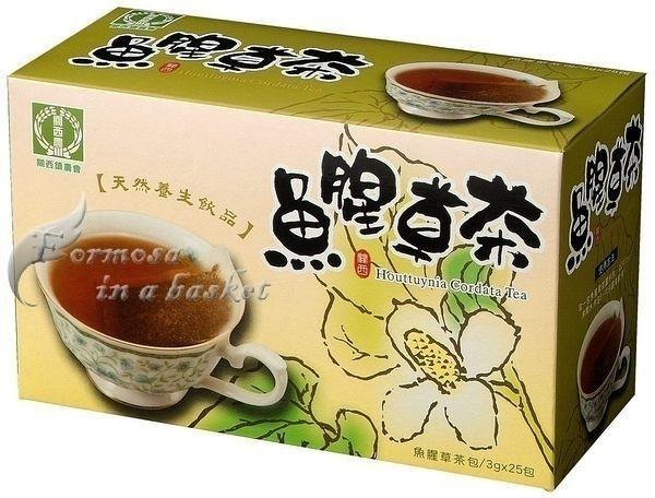 免運(超商取貨)~八盒~養生天然魚腥草茶包(狗貼耳茶包)---新竹縣關西鎮農會