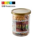【愛不囉嗦】香草奶酥手工餅乾 - 郵寄下單區 ( 60g/罐 )