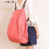 環保袋便攜可折疊購物袋帆布包手提袋子防水大容量旅行收納袋後背環保袋