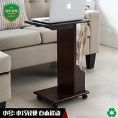 移動電腦懶人桌 多功能臥室迷你小桌子筆記本桌幾 美式實木床邊桌WY