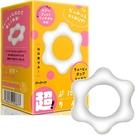 【日本PXPXP】EXE 超彈力!波浪甜甜圈套環