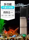 交換禮物-魚缸過濾器三合一潛水泵增氧泵內置過濾器設備側濾小型草缸水族箱