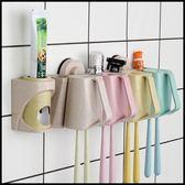 吸壁式牙刷架刷牙杯套裝衛生間牙具置物架壁掛吸盤洗漱口杯牙膏盒  晴光小語