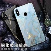小米8手機殼女款硅膠軟保護套玻璃防摔性冷淡風【奈良優品】