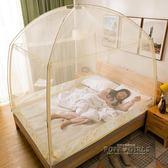 蒙古包蚊帳三開門拉鍊1.5m有底加密加厚1.8m床雙人1.2米家用igo