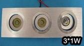 LED崁燈 專賣店每入600 三組長方型3*1W三頭方形天花燈LED天花板燈外殼天花板燈 LED燈體