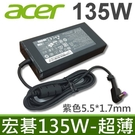 宏碁 Acer 135W 原廠規格 變壓器 Aspire V5-591G-71K2 V5-591-72XC V5-591G-75KE V5-591G-50BA V5-592G-788W VN7-592G