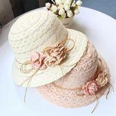 兒童草帽女童夏遮陽帽夏季海邊仿曬母女沙灘帽子韓版親子帽太陽帽『新佰數位屋』