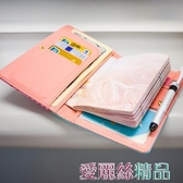 護照包新棒棒護照夾證件包機票夾女韓國可愛卡通軟妹多功能證件夾 春季上新
