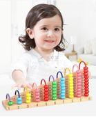 珠算盤 兒童小學生計算架計數器幼兒園算數加減法數學算術教具珠算盤玩具 俏女孩