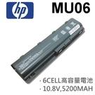 HP 6芯 日系電芯 MU06 電池 DM4-1000 DM4-1100