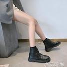 2020夏秋季馬丁靴女薄款學生黑色短靴女英倫風機車靴百搭復古潮鞋【小艾新品】