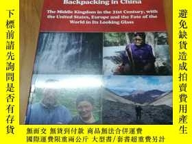 二手書博民逛書店44罕見DAYS BACKPACKING IN CHINA(作者