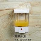 透明智慧出自動洗手液感應器掛墻壁掛式 電動皂液器 自動洗液機 俏girl