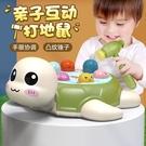兒童大號烏龜打地鼠音樂敲打敲擊玩具益智早教寶寶親子互動游戲機 快速出貨