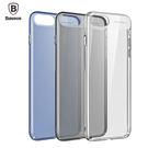 Baseus倍思  iPhone7/8  /  iPhone7/8Plus 太空殼 抗刮手機殼 透明背殼 保護套