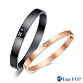 情侶手環 ATeenPOP 西德鋼對手環 一生一世 愛心 黑玫款 *單個價格* 情人節禮
