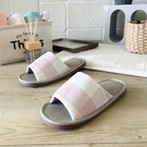 【iSlippers】簡單生活-家居室內拖鞋-沉靜格紋-粉