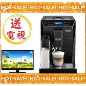 《台灣煒太公司貨+贈到府安裝教學》Delonghi ECAM 44.660.B 迪朗奇 2020年最新款 義式全自動咖啡機