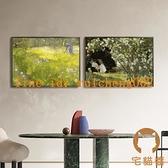 diy數字油畫手繪春天填充裝飾畫白玫瑰油彩畫名畫風景【宅貓醬】