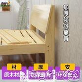 雙人床架 實木床主臥現代簡約雙人床單人成人出租房經濟床架JD 寶貝計畫