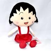 櫻桃小丸子 娃娃 玩偶 30cm 日本帶回正版品