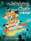 (二手書)許願椅(1):英國最受歡迎童書女王‧魔法文學啟蒙經典