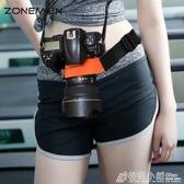 單反相機固定腰帶戶外攝影登山腰帶 騎行腰包帶數碼攝影器材配件 格蘭小舖