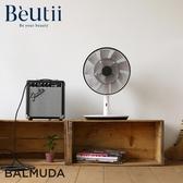 BALMUDA The GreenFan 風扇 日本設計 BALMUDA 百慕達 電風扇 白黑 白灰