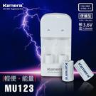 數配樂 Kamera 佳美能 CR2 / CR123 充電組,附2顆CR2重覆充電電池【公司貨】Fujifilm mini 8 25 50 90