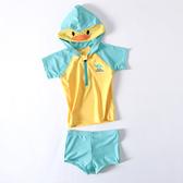 店長推薦 兒童泳衣男童韓國分體可愛萌造型小企鵝泳裝寶寶防曬度假泳褲