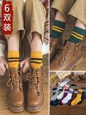 襪子女中筒韓版學院風堆堆襪秋冬季純棉加厚韓國秋冬款潮個性長襪6雙裝