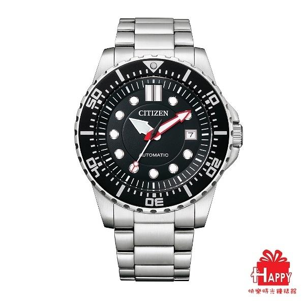 ◆CITIZEN◆ 星辰 新上市 潛水外觀款機械腕錶 NJ0120-81E 黑面鋼帶