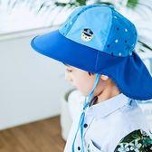 兒童防曬帽子遮臉防紫外線夏季薄款大帽檐女童男童遮陽帽寶寶盆帽 美芭