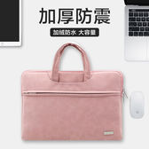 手提筆電包15.6寸女蘋果macbook air13.3 pro15華爲matebook13筆記本14
