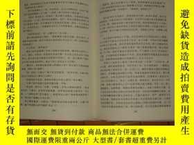 二手書博民逛書店穆斯林的葬禮(精裝)罕見最有生命力的矛盾文學獎經典作品,2007