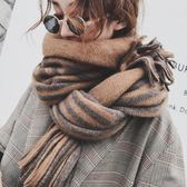 圍巾/披肩 圍巾女冬季針織流蘇加厚保暖韓版條紋圍脖仿羊絨披肩兩用