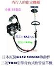 日本原裝KAAZ VRS400傳動桿三菱...