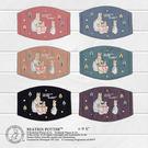 比得兔/彼得兔 兒童平面印花口罩-MA55492(共6色)【YS SHOP】