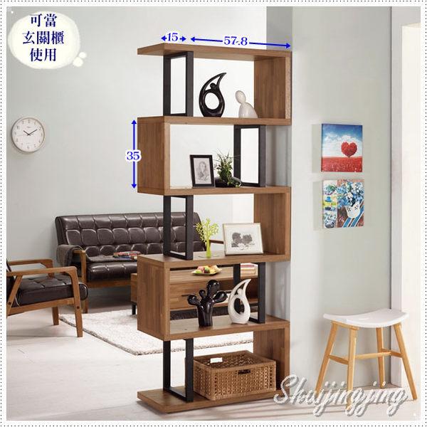 【水晶晶家具/傢俱首選】柏德2.7尺展示櫃~~可當玄關櫃使用 JM8301-2