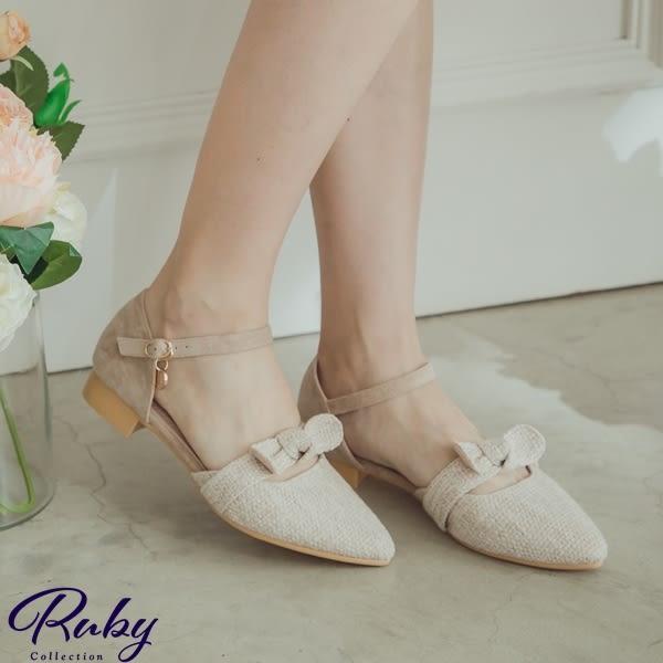 鞋子 小香風扭結繫踝尖頭低跟鞋-Ruby s 露比午茶