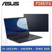 【福利品】ASUS P2451FA-0151A10210U 黑 (i5-10210U/16G/256G PCIe/W10P/FHD/14)
