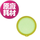【LG樂金耗材】直立式吸塵器(溼拖升級版) 濾網