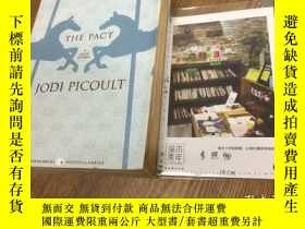 二手書博民逛書店英文原版罕見the Pact - a love story [毛