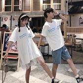 新款白色短袖t恤拼接網紗洋裝女夏韓版寬鬆情侶裝上衣ins潮