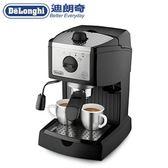 ★107/12/31前贈奶壺+咖啡豆~  義大利 DELONGHI 迪朗奇義式濃縮咖啡機 EC155