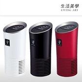 夏普 SHARP【IG-LC15】車用清淨機 負離子25000 內附二孔USB 除異味