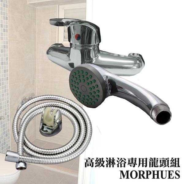高級淋浴專用龍頭