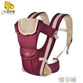 抱娃腰凳多功能嬰兒背帶前抱式寶寶腰凳新生的兒初生橫抱背袋  【熱賣新品】