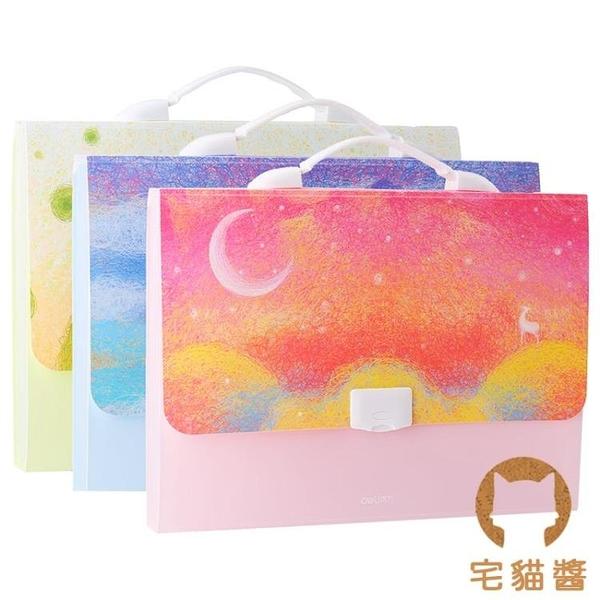 13格多層文件夾手提卷子分類韓版收納盒文件袋【宅貓醬】